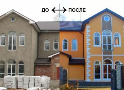 Отделка фасадов и фасадный декор